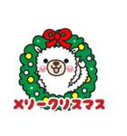 アルパカさんのクリスマスパーティー(個別スタンプ:07)