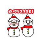 アルパカさんのクリスマスパーティー(個別スタンプ:08)