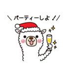 アルパカさんのクリスマスパーティー(個別スタンプ:10)