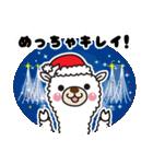 アルパカさんのクリスマスパーティー(個別スタンプ:13)