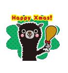 アルパカさんのクリスマスパーティー(個別スタンプ:14)
