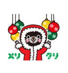 アルパカさんのクリスマスパーティー(個別スタンプ:17)