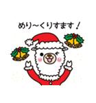 アルパカさんのクリスマスパーティー(個別スタンプ:18)