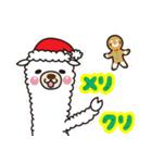 アルパカさんのクリスマスパーティー(個別スタンプ:19)