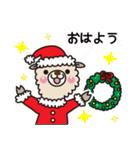 アルパカさんのクリスマスパーティー(個別スタンプ:25)