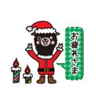 アルパカさんのクリスマスパーティー(個別スタンプ:27)