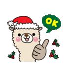 アルパカさんのクリスマスパーティー(個別スタンプ:29)