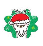 アルパカさんのクリスマスパーティー(個別スタンプ:30)