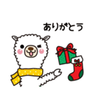 アルパカさんのクリスマスパーティー(個別スタンプ:31)