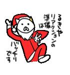 るきやのクリスマス名前スタンプ(個別スタンプ:04)