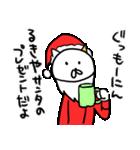 るきやのクリスマス名前スタンプ(個別スタンプ:07)