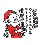 るきやのクリスマス名前スタンプ(個別スタンプ:21)