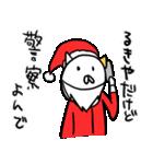 るきやのクリスマス名前スタンプ(個別スタンプ:28)