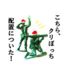 【実写】クリぼっちソルジャー(個別スタンプ:02)