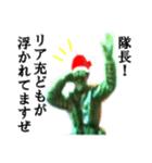 【実写】クリぼっちソルジャー(個別スタンプ:03)