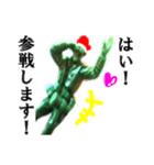 【実写】クリぼっちソルジャー(個別スタンプ:05)