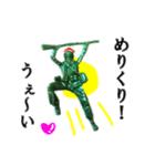 【実写】クリぼっちソルジャー(個別スタンプ:07)