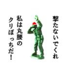 【実写】クリぼっちソルジャー(個別スタンプ:08)