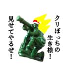【実写】クリぼっちソルジャー(個別スタンプ:09)