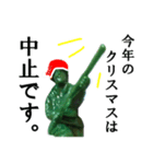 【実写】クリぼっちソルジャー(個別スタンプ:10)