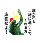 【実写】クリぼっちソルジャー(個別スタンプ:17)