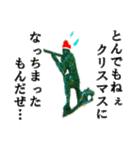 【実写】クリぼっちソルジャー(個別スタンプ:21)