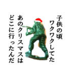 【実写】クリぼっちソルジャー(個別スタンプ:22)