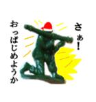 【実写】クリぼっちソルジャー(個別スタンプ:24)