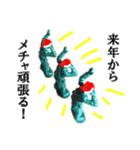 【実写】クリぼっちソルジャー(個別スタンプ:30)