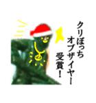 【実写】クリぼっちソルジャー(個別スタンプ:34)