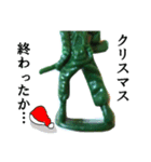 【実写】クリぼっちソルジャー(個別スタンプ:37)