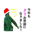 【実写】クリぼっちソルジャー(個別スタンプ:38)