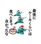 【実写】クリぼっちソルジャー(個別スタンプ:39)