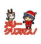ぽけーっと男子~クリスマス&お正月編(個別スタンプ:01)