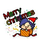 ぽけーっと男子~クリスマス&お正月編(個別スタンプ:02)
