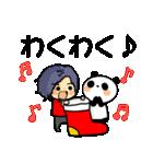 ぽけーっと男子~クリスマス&お正月編(個別スタンプ:03)