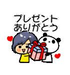 ぽけーっと男子~クリスマス&お正月編(個別スタンプ:04)
