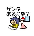 ぽけーっと男子~クリスマス&お正月編(個別スタンプ:05)
