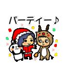 ぽけーっと男子~クリスマス&お正月編(個別スタンプ:06)