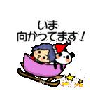 ぽけーっと男子~クリスマス&お正月編(個別スタンプ:07)