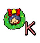 ぽけーっと男子~クリスマス&お正月編(個別スタンプ:08)
