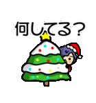 ぽけーっと男子~クリスマス&お正月編(個別スタンプ:10)