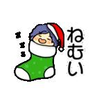 ぽけーっと男子~クリスマス&お正月編(個別スタンプ:11)