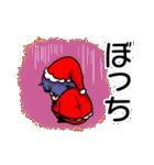 ぽけーっと男子~クリスマス&お正月編(個別スタンプ:12)