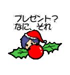 ぽけーっと男子~クリスマス&お正月編(個別スタンプ:13)