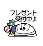 ぽけーっと男子~クリスマス&お正月編(個別スタンプ:14)