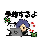 ぽけーっと男子~クリスマス&お正月編(個別スタンプ:15)