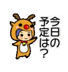 ぽけーっと男子~クリスマス&お正月編(個別スタンプ:16)