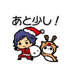 ぽけーっと男子~クリスマス&お正月編(個別スタンプ:18)