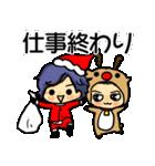 ぽけーっと男子~クリスマス&お正月編(個別スタンプ:19)
